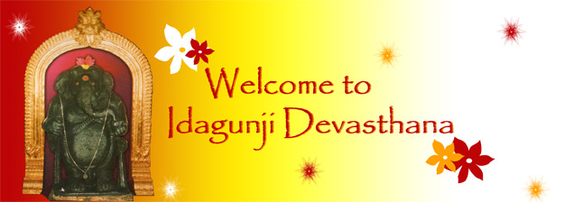 Welcome to Idagunji Devasthana